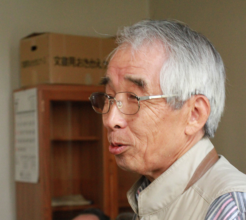 murayama